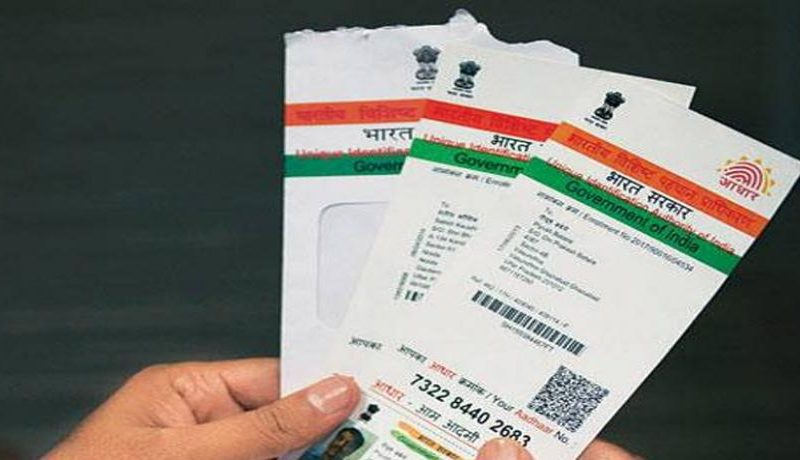 Make Aadhaar mandatory for NRI marriages